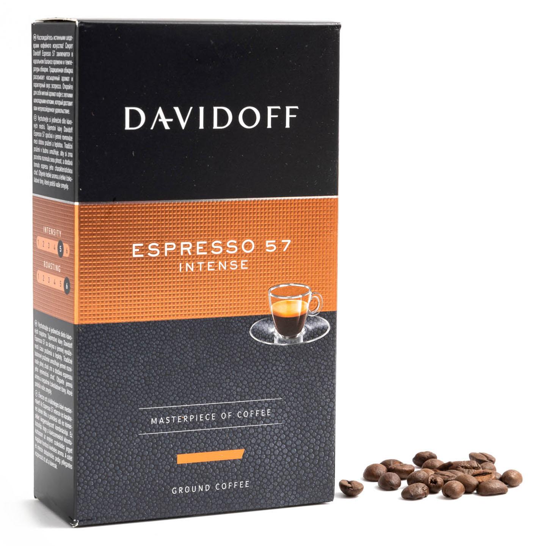 Cafea măcinată Davidoff 250g