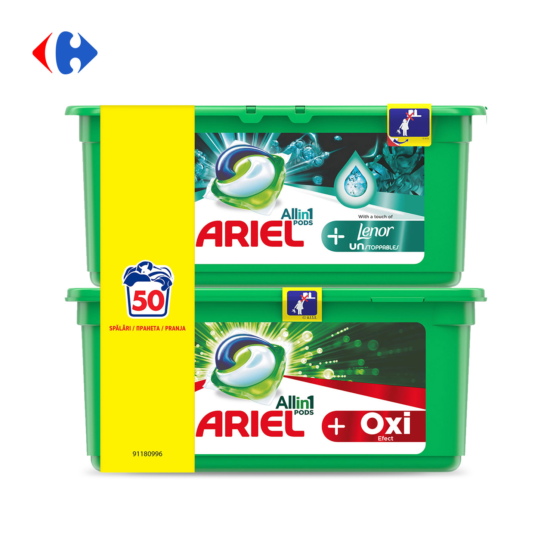 Detergent automat Ariel 50 capsule